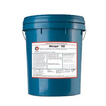 加德士 齒輪油,150#,18L/桶