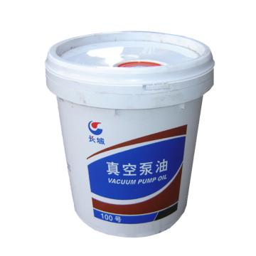 長城 真空泵油,100#,14KG/桶