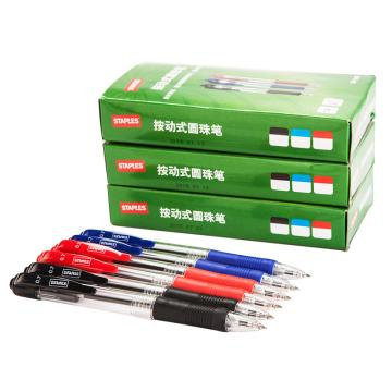 史泰博 按动式圆珠笔, 0.7mm 黑色BP-8106,12支/盒 单位:盒(替代:RVX188)
