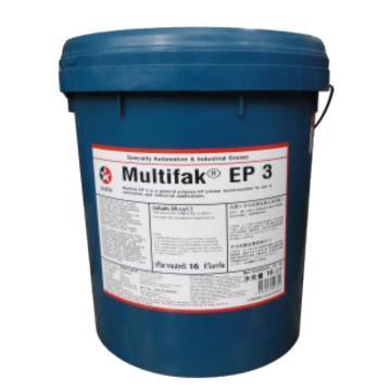 加德士 多功能锂基极压润滑脂 EP3,16KG/桶