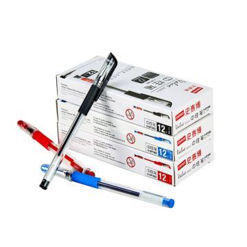 史泰博 直杆中性笔, 0.5MM 红色 V-GP1002,12支/盒 单位:盒(替代:RVX172)