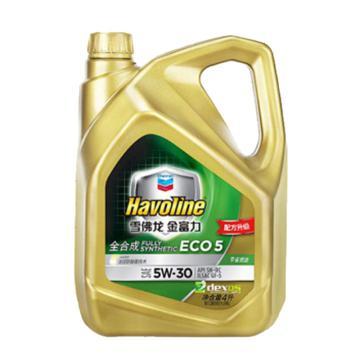 雪佛龍 全合成汽機油,金富力系列,5W-30,SN,4L*4/箱