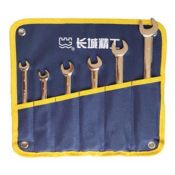 长城精工 6pcs棘轮两用扳手组套,10-19mm,321106,棘轮两用扳手组套