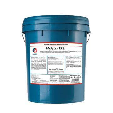 雪佛龍 二硫化鉬極壓潤滑脂,16KG/桶