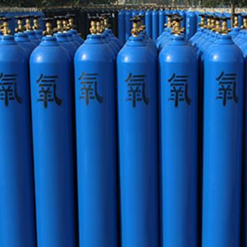 氧气瓶,∮229-40升-15Mpa