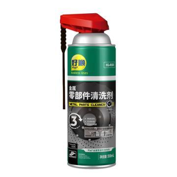 好順千萬+ 金屬零部件清洗劑,HQ-M500,500ml/瓶