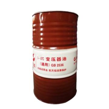长城 变压器油,I-0°C (通用)GB2536,10号,165kg/桶