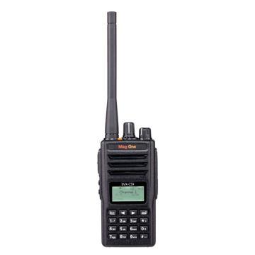 摩托罗拉 数字对讲机,Mag One EVX-C59 DMR数字对讲机 数模兼容 防水防水高性能专业对讲机