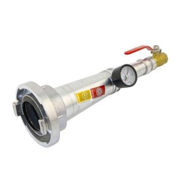 消防栓測壓水槍,帶壓力表,帶泄壓閥,65型