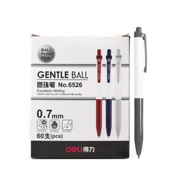 得力 撳動圓珠筆,6526黑色,60支/盒 單位:盒 (替代:RAM629)