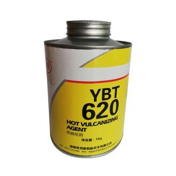永邦 熱硫化劑,YBT620,1kg/瓶