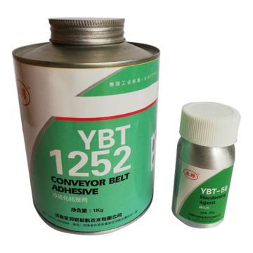 永邦 輸送帶冷硫化粘接劑含YBT-50硬化劑,YBT1252,1kg+40g固化劑