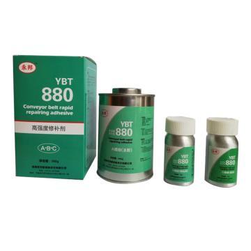 永邦 高強度修補劑,YBT880,500g/套