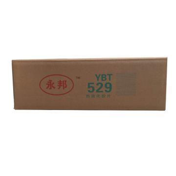 永邦 硫化面胶,YBT-529,2x500mm 10kg/箱