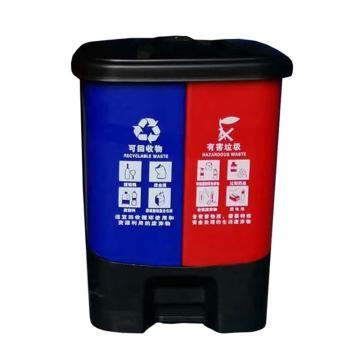 Raxwell 分类垃圾桶,家用厨房办公室脚踩塑料箱双桶 40L(蓝/红 可回收物/有害垃圾)