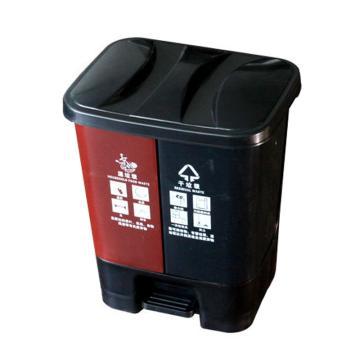 西域推荐 分类垃圾桶,家用厨房办公室脚踩塑料箱双桶 40L(黑/咖啡 干垃圾/湿垃圾)
