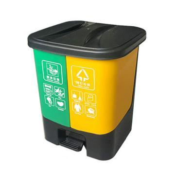 西域推荐 分类垃圾桶,家用厨房办公室脚踩塑料箱双桶 40L(绿/黄 厨余垃圾/其他垃圾)