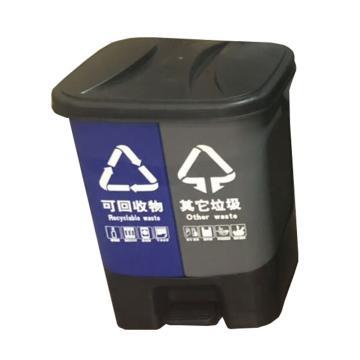 Raxwell 分类垃圾桶,家用厨房办公室脚踩塑料箱双桶 40L(蓝灰 可回收物/其他垃圾)