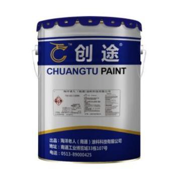 创途 有机硅耐高温防腐底漆,200度,红丹,20kg/桶