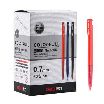 得力 圓珠筆,按壓式0.7mm6506(紅色),60支/盒 單位:盒 (替代:MCY202)