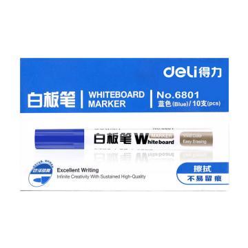 得力 白板笔,6801(兰色),10支/盒 单位:盒 (替代:MCY187)