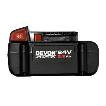 大有锂电池,24V 5.2Ah