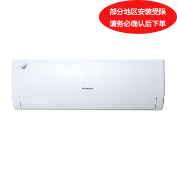 格力 1.5P定频冷暖壁挂空调,KFR-35GW(35592)NAa-3或(35592)NhAa-3,一价全包(包7米铜管)。先询后订