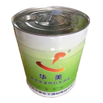 華美 橡塑專用膠,8kg/桶
