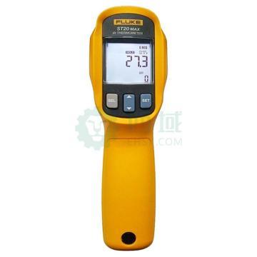 福禄克/FLUKE 红外点温仪测温仪,ST20 MAX/CN