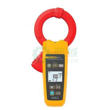 福禄克/FLUKE 微安级真有效值漏电流钳表,FLUKE-369 FC/CN