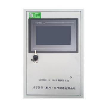 豪克斯特/HXOT SF6气体泄漏报警系统,GAS6002