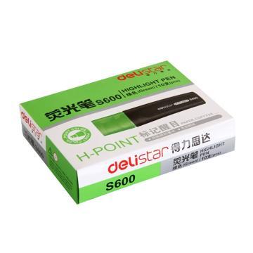 得力(deli)彩色熒光筆,記號筆 日韓 水彩筆 綠色單支S600,10支/盒 單位:盒 (替代:ALY009)