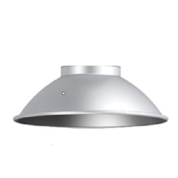 欧普 皓广分体灯罩-90°-成品,单位:个