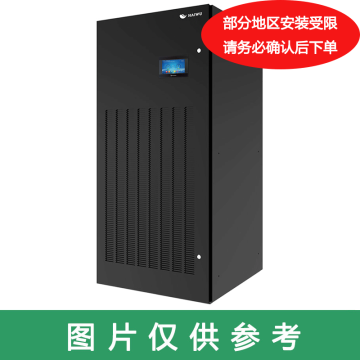 海悟 10P机房精密空调,CMA1025U1E(单冷,下侧回风顶送风),380V,冷量26.5KW,配40℃室外机。限区