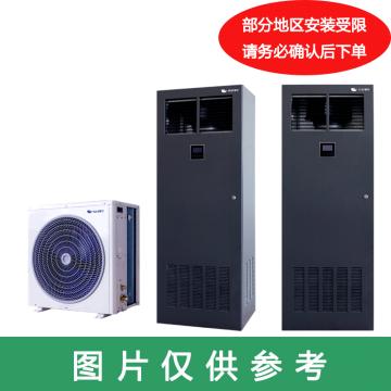 海悟 3P小型机房精密空调,CSA1008F3E3AW(下回风上侧出风),380V,冷量7.5KW。限区