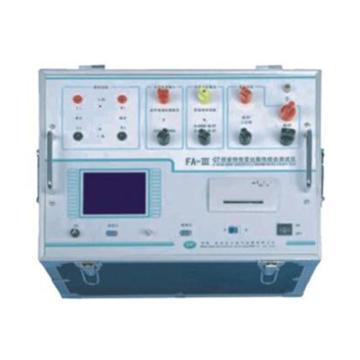 长江电气/Changjiang Electric 伏安特性变比极性综合测试仪,FA-III