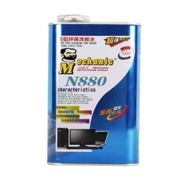 维修佬 电路板助焊清洗剂,N880,860g/瓶
