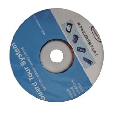 兰德华 巡更单机软件(含加密狗),L-1.0_巡查者5(活体指纹型)