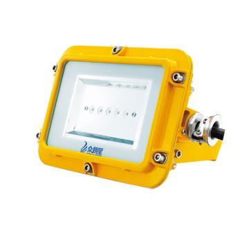 众朗星 矿用隔爆型LED巷道灯,DGS12/127L,12W LED 白光,煤安证号MAH120189,单位:个
