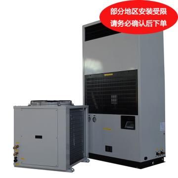 井昌亞聯 精密恒溫恒濕機,HF-12(前回前送風),制冷量12.3KW,加濕量4kg/h。不含安裝及輔材,限區