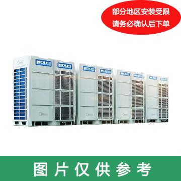 美的 128P直流变频多联机外机,MDV-3600(128)W/D2SN1,制冷360KW/制热400KW。不含安装及辅材,限区
