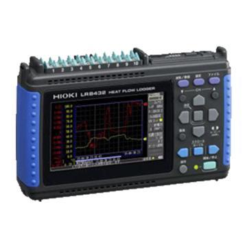日置 /HIOKI 热流数据采集仪HEAT FLOW LOGGER,LR8432-30