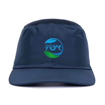 运动型安全帽,深蓝色,色号:TM8507,铜扣调节大小