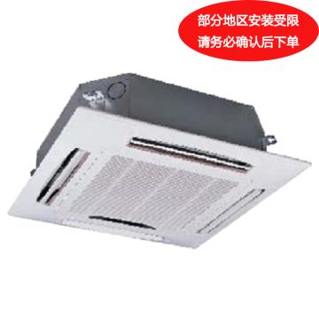 美的 小3P四面出風嵌入式室內機,MDV-D63Q4/N1-D,制冷6.3KW/制熱7KW。不含安裝及輔材,限區