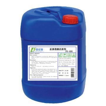 普尼奥 还原剂,NaHSO3,PO-400,(38%含量),25KG/桶*40/吨