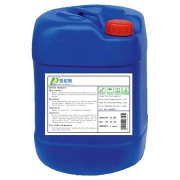 普尼奥 聚合氯化铝混凝剂,PAC,(26%含量),25kg/桶