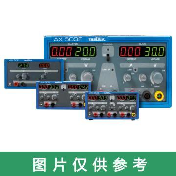 法国CA/CHAUVIN ARNOUX 2X30V-2.5A 2.7V/5,5V-5A电源,AX0503A