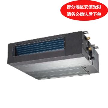 美的 5匹A5風管機(帶水泵),MDV-D125T2/SDN1-C,制冷12.5KW/制熱17.5KW。不含安裝及輔材,限區