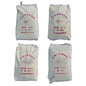 红华 耐磨陶瓷料,250kg/组
