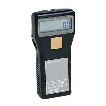 亚速旺 ASONE 非接触转速计 RM-2000(1个装)